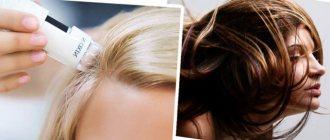 Средства по уходу за кожей головы