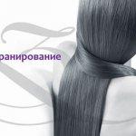 средство для экранирования волос Estel