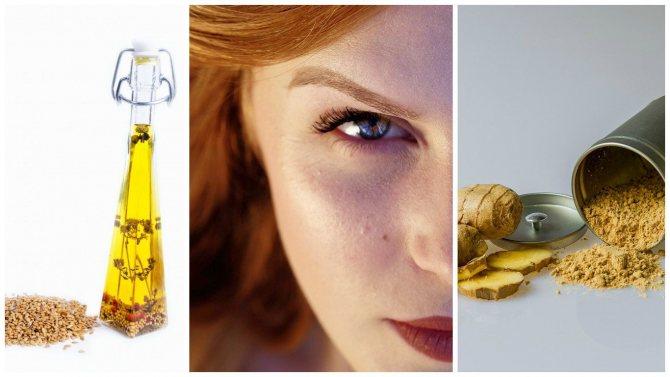 Средство для волос с растительным маслом и имбирем