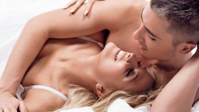 Стабильный секс с бывшей