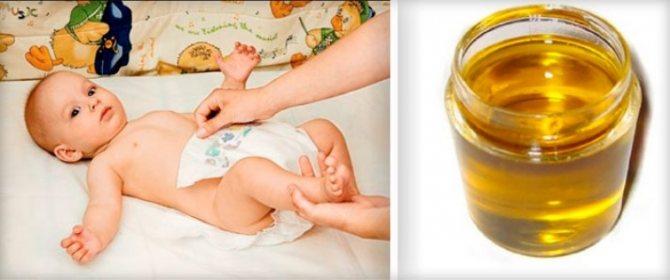 стерильное масло для новорожденных