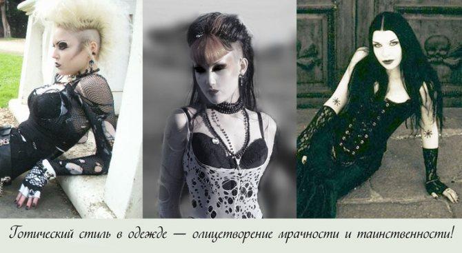 Стили в одежде и украшениях, или Немного о женственности, фото № 10