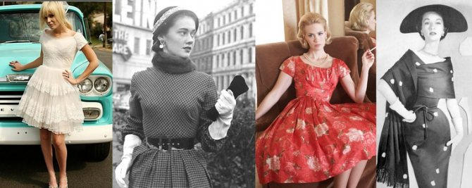 Стили в одежде и украшениях, или Немного о женственности, фото № 4