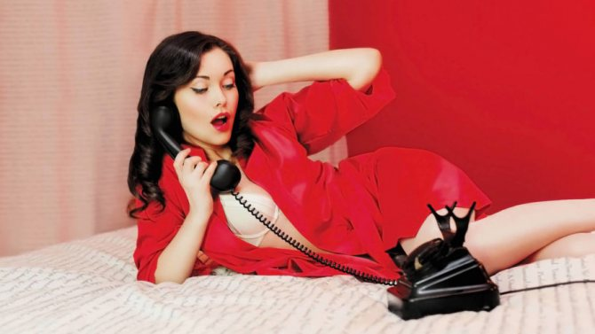 Стоит ли звонить мужчине первой