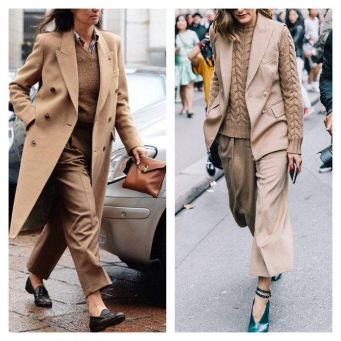 street style бежевый цвет