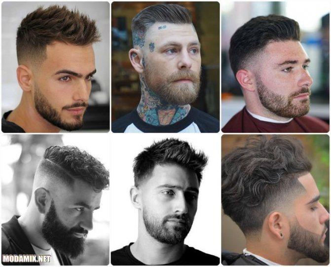 Стрижка на мужчине с бородой - 2020 год