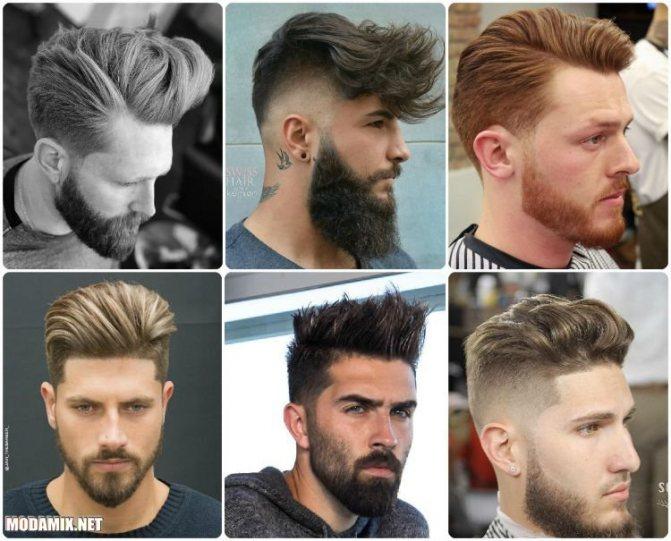 Стрижки 2020 для мужчин с бородой