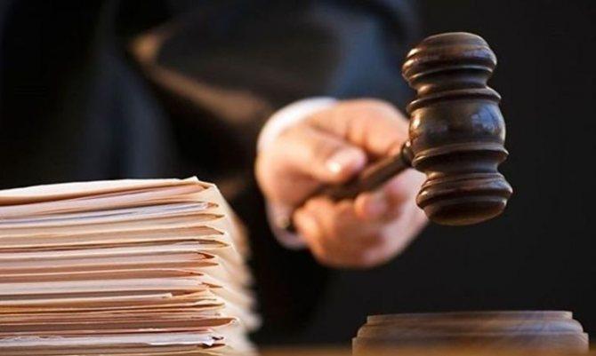 Судебные разберательства