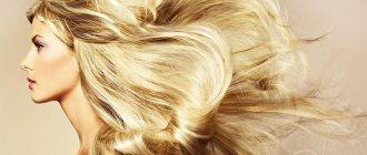 Сухие кончики волос: чем увлажнить в домашних условиях?