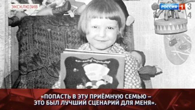 Сурганова в детстве. фото