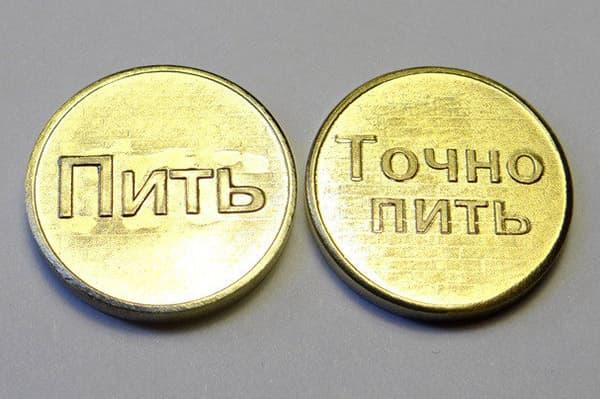 'Сувенирная монета