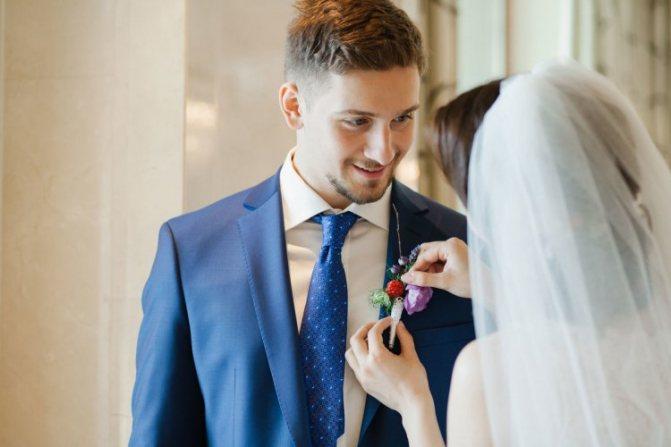 Свадебные приметы и поверья