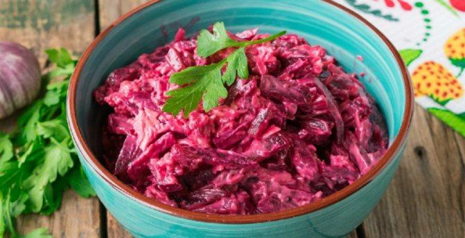 свекольный салат с хреном