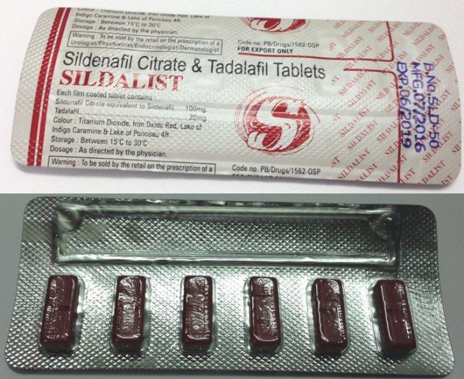 Таблетки для секса