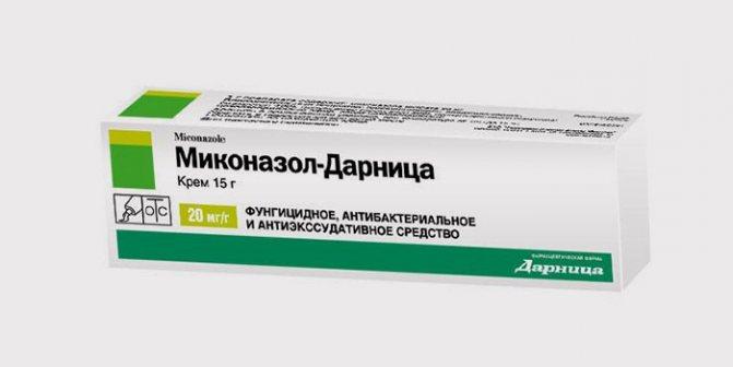 Таблетки Миконазол