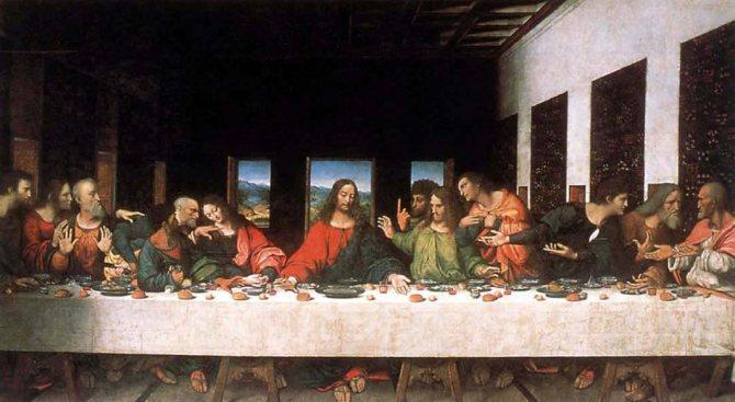 тайна вечеря с Христом и учениками