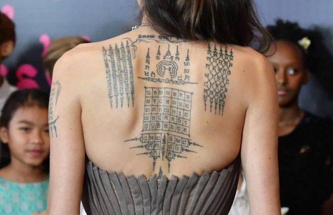 Татуировка Кхмерский сценарий