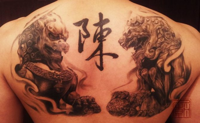 Татуировка лев-страж