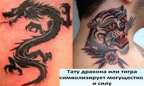 Татуировки на шее для мужчин. Фото, идеи, эскизы, рисунки, крутые, красивые тату, надписи