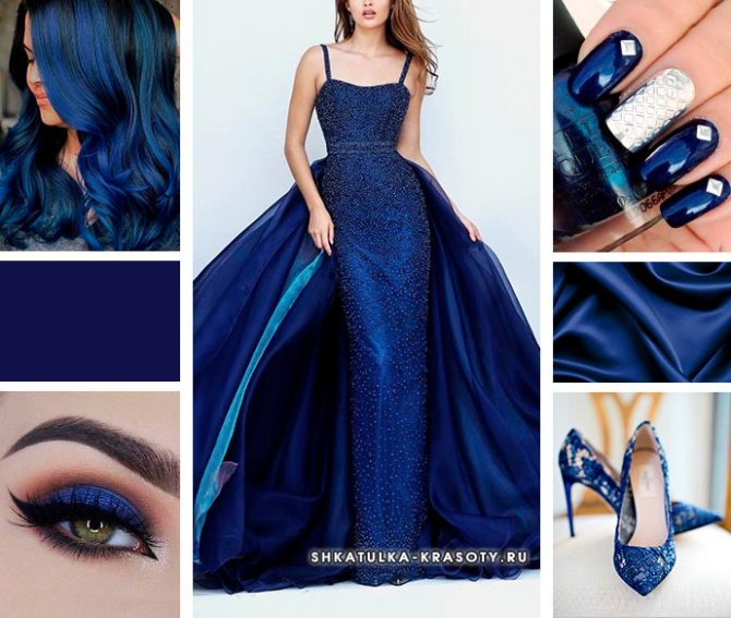 темно-синий цвет в одежде