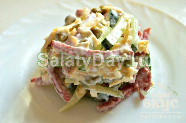 Теплый салат «Бумажный»