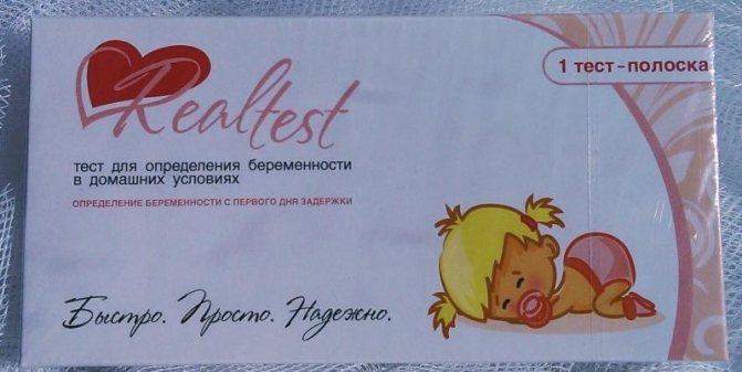 Тесты на беременность ФармЛайн Лтд RealTest. Точность
