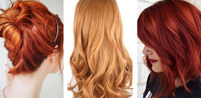 Типы рыжих волос