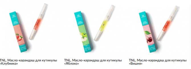 TNL, Масло-карандаш