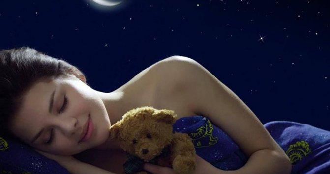 Толкование сновидений. Сны к богатству