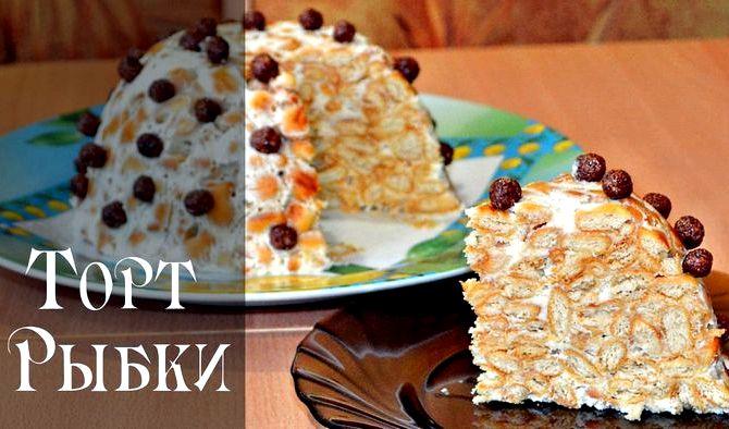 Торт из печенья рыбки без выпечки со сметаной и бананом рецепт с фото Украсьте крошкой шоколада