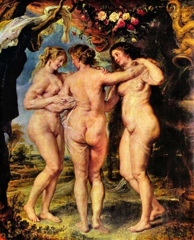 Трудно поверить, но по 0,7 у каждой из трех граций Рубенса. Видать знал толк в женской красоте.