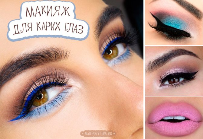 Учимся делать макияж для карих глаз: пошаговые инструкции