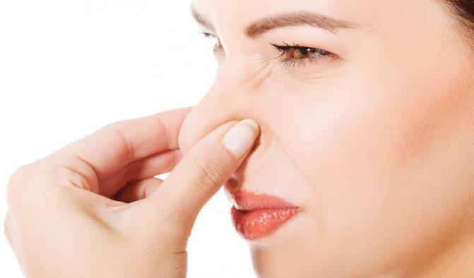 Удалить затхлый запах