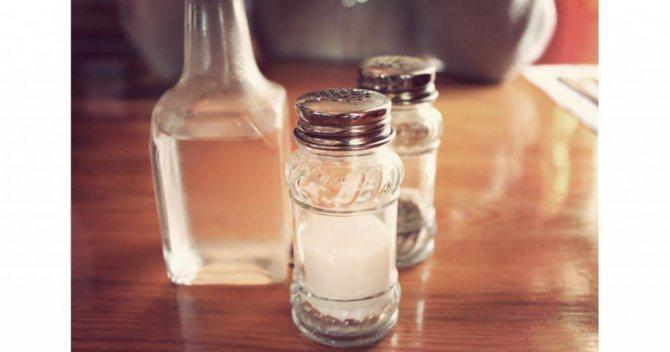 уксус соль и перец