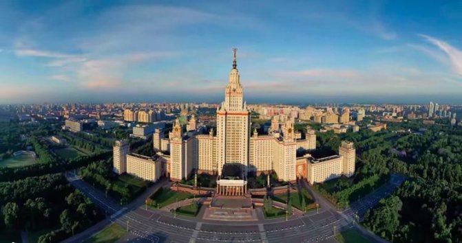 университет им. М.В. Ломоносова