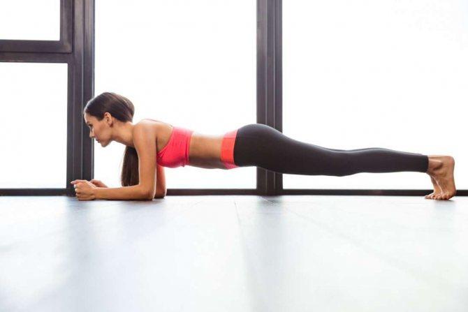 'Упражнение планка: отзывы, результаты