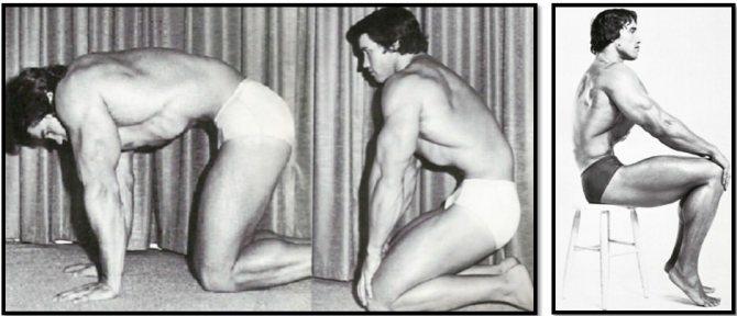 Упражнение вакуум техника