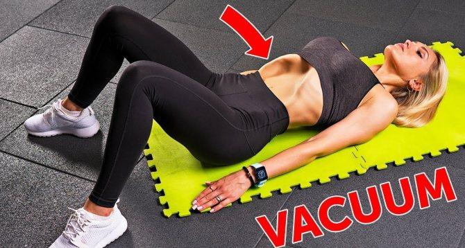 Упражнение втягивание живота польза