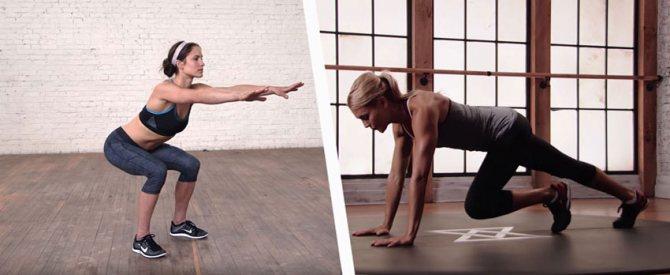 Упражнения для похудения дома