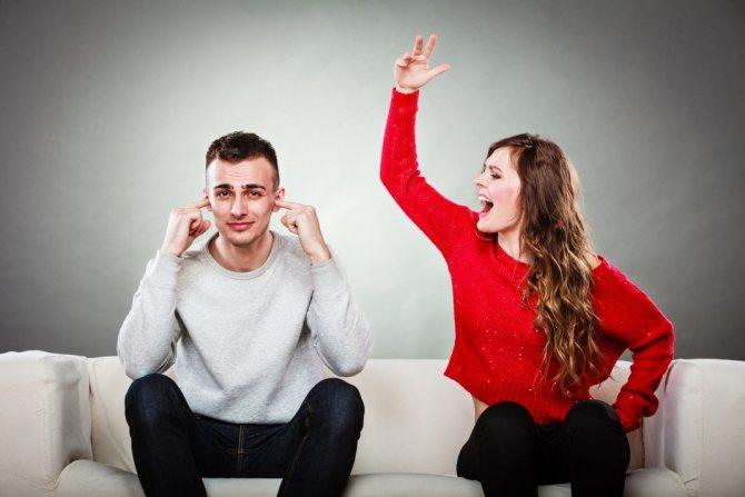 uxod ot konflikta v blizkix otnosheniyax - Секрет любви мужчины, или как построить счастливые отношения