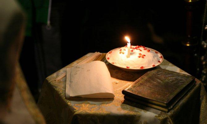 В настоящее время поминальная кутья освящается в церкви