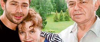 Валерий Николаев с родителями