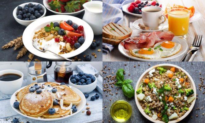 Вариантов завтраков