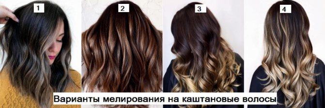 Варианты мелирования волос ранее окрашенных волос