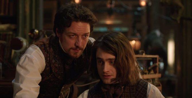 Виктор и Игор