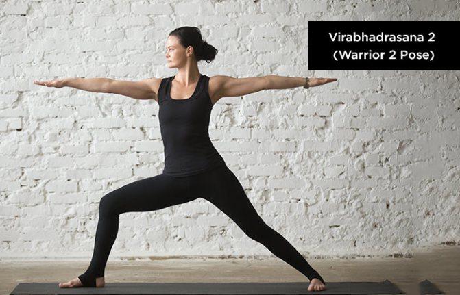 Вирабхадрасана 2