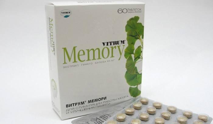 Витрум Мемори для улучшения памяти