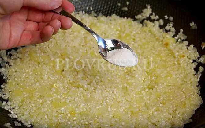 Во сколько раз увеличится рис при варке