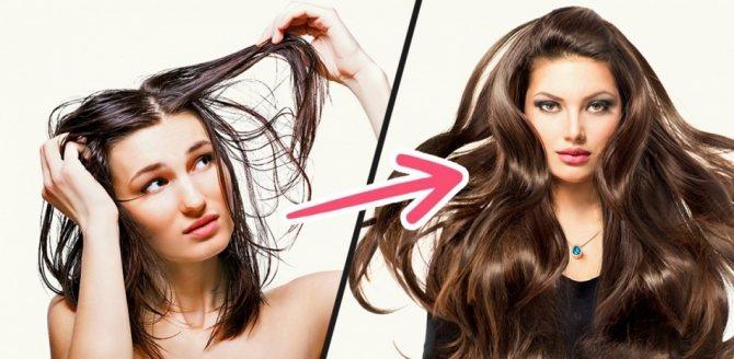 Волосы гуще