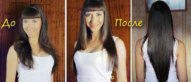 Волосы после желатиновой маски